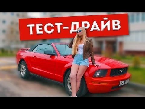 ЭЛЕКТРО MUSTANG от ELMOB Переоборудование Тюнинг авто в .