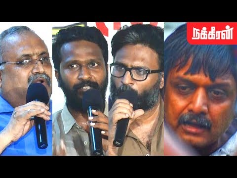 இது அரச பயங்கரவாதம் ? Director Ram, Vetrimaaran, Balaji Sakthivel On Thirumurugan Arrest