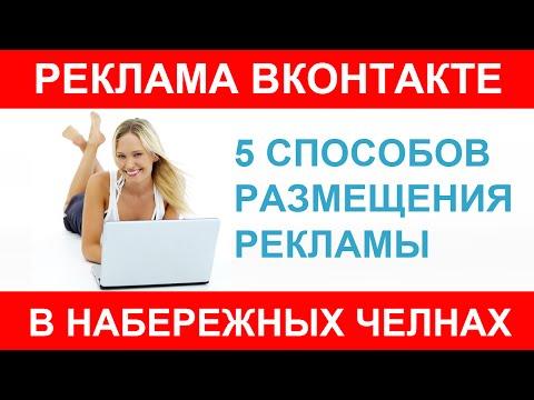 Вакансии в Москве - Работа - объявления на