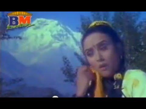 Nepali Movie – Malai Maaf Garideu