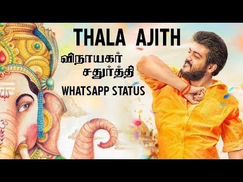 thala-ajith-vinayagar-chaturthi-whatsapp-status-|-whatsapp-status-dude
