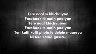 Panj Tara (Lyrics) ~ DilJit Dosanjh ~