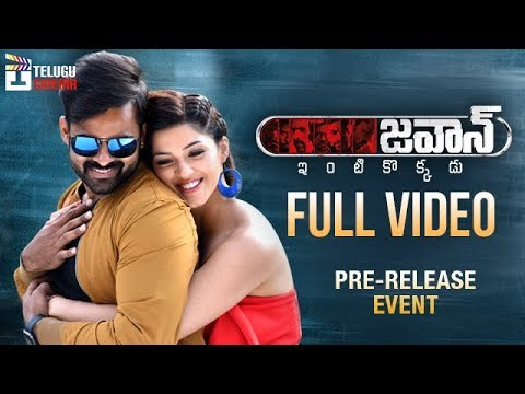 Download Jawaan FULL VIDEO   Pre Release Event   Sai Dharam Tej   Mehreen   BVS Ravi   Telugu Cinema