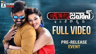 Jawaan pre release event full video on telugu cinema. #jawaan 2017 latest movie ft. sai dharam tej & mehreen. music by thaman s. directed bvs ravi....