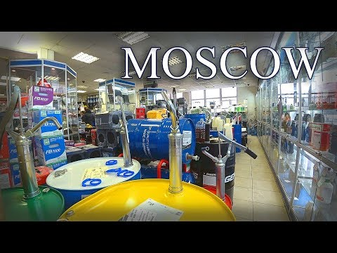 Car Parts Shopping in Moscow. Explore the Store & Save Money