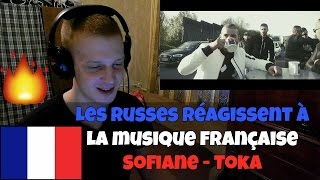RUSSIANS REACT TO FRENCH TRAP | Sofiane - Toka | REACTION TO FRENCH TRAP