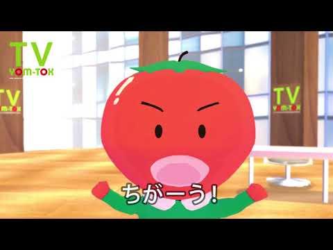YOM-TOX TV  ①