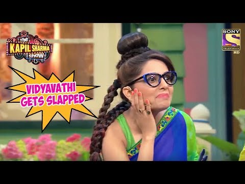 Vidyavathi Gets Slapped – The Kapil Sharma Show