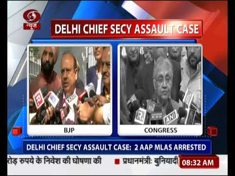 Delhi Chief Secy. Assault: Action Against AAP MLAs