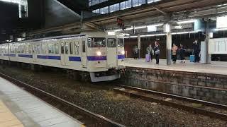 415系下関行き 小倉駅発車