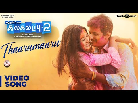 Kalakalappu 2 | Thaarumaaru Video Song |...