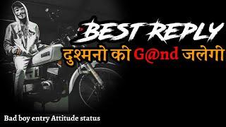 😎Boys Attitude Status🔥|Attitude Whatsapp Status Video 2021|Attitude Status