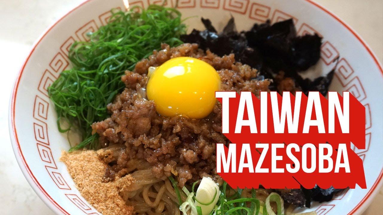 How to make Taiwan Mazesoba (Recipe)