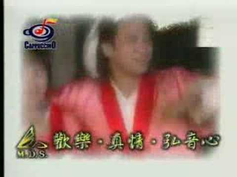 Lương Sơn Bá Chúc Anh Đài (Lương Tiểu Băng)