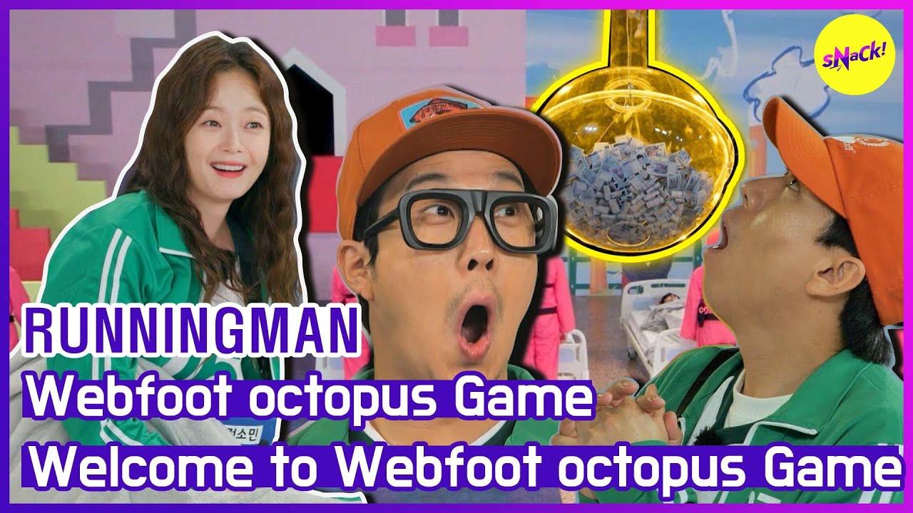 Download [HOT CLIPS] [RUNNINGMAN] Webfoot octopus Game (ENG SUB)