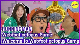 [HOT CLIPS] [RUNNINGMAN] Webfoot octopus Game (ENG SUB)
