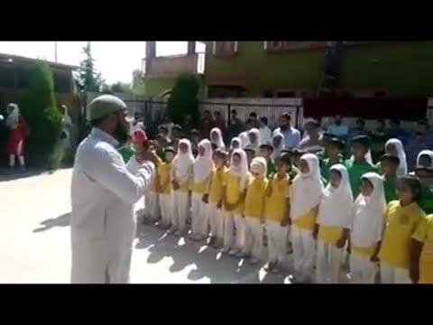 Batil Ne Jab Jab Badle Hai Tevar Nazam.
