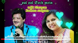 Pal Pal Soch Mein|Tujhey Meri Kasam Full video song Udit Narayan,Sadhna Sargam|Ritesh,genelia,Shriya