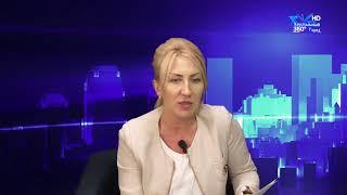 Передача Хрустальный Город от 03.08.2018