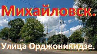 Вот где прошло моё детство! Михайловск...еду к тёще..