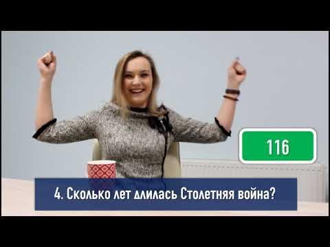 видео: Петрофизики отвечают на школьные вопросы