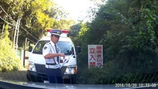 スピード違反で捕まりました・・・・ 神奈川県逗子 速度取締り thumbnail