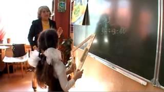 урок математики 29 школа Махачкала(Эмирова Р.Б.)