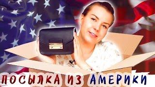 видео Michael Kors: женская одежда, мужская одежда, сумки, обувь, аксессуары, часы