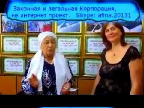 казахстан знакомства аксу