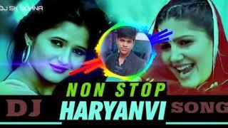 Haryanvi Non Stop Dj Remix || haryanvi remix dj songs haryanavi || 2020
