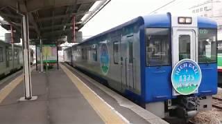 【小海線】小諸駅 キハ112-711+キハ103-711発車【HIGH RAIL 1375】