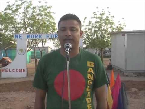 National Anthem-26 March 2014 (UNAMID, Darfur, Sudan)