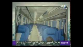 بالفيديو.. العربية للتصنيع: انتجنا أول قطار مصري مكيف وهو الأفضل فى تاريخنا