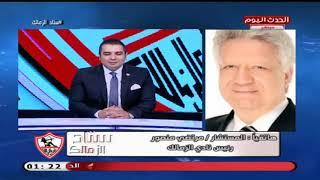 جمعية عمومية طارئة واحتجاجات.. رد فعل مرتضى على عقوبات الكاف