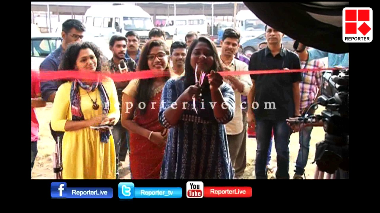 School Kalolsavam 2017; Reporter Studio Inaguration│Reporter Live