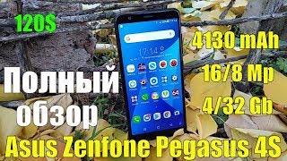 Asus Zenfone Pegasus 4S Max Plus полный обзор, игры, камера, батарея