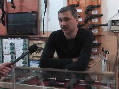 Приобретение и регистрация огнестрельного и травматического оружия