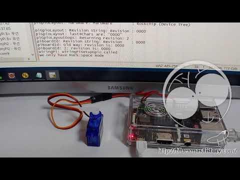 파란크리스마스 :: Tinker Board : PWM(서보모터) 제어