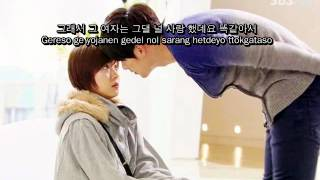 That Woman - Baek Ji Young [ Hangul and Lyrics ]