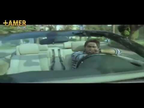 تامر حسني - 180 درجة - Tamer Hosny-180 Daraga