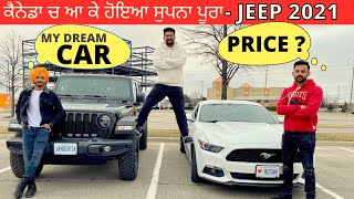 My Friend Bought New JEEP 2021 || Jeep Price Installment & Insurance