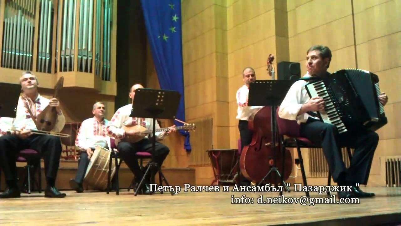 Petar Ralchev in Pazardjik 1 - YouTube