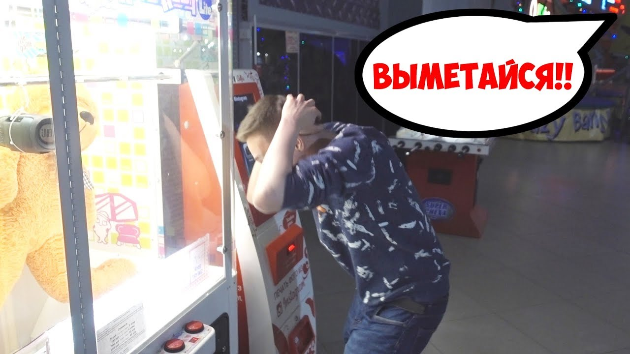 Секрети ігрових автоматів гаражі