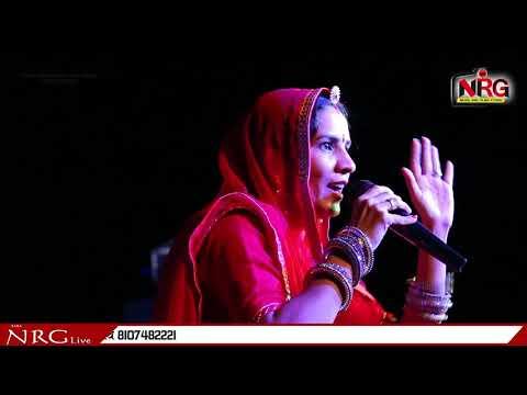 Chhoriya Mhari Gaavo    Rajasthani Dance Video   Manju Gurjar   Lesava Live   Baba NRG   RDC HD LIVE