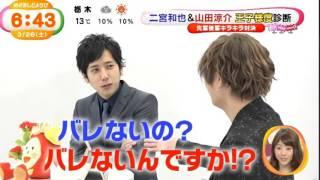 土日でもOKな在宅ワーク!新・いいね!で日給2万円!? http://ts-ts0421.com/landlpiinede2man 【関連動画】 ・20100706 Music Hour - Hey! Say! JUMP SP メドレー.