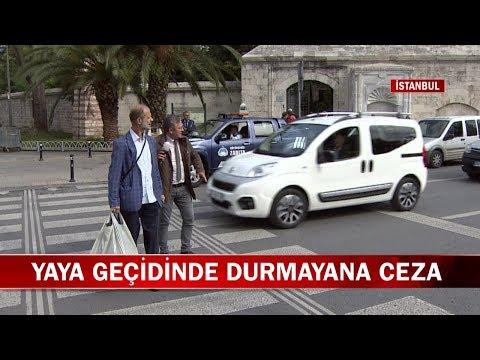 Yaya geçidinde durmanın cezası belli oldu! - Buket Aydın'la Kanal D Haber
