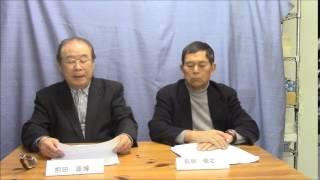 http://maesaka-toshiyuki.com/top/detail/3037 12月17日、国際ジャー...