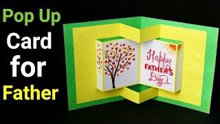 Pop Up Card Tutorial | 3D Card for Best Friend | Friendship Day Gift Ideas |