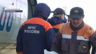 В Среднеколымский район Якутии прибыла опер.группа МЧС. Есть угроза подтопления