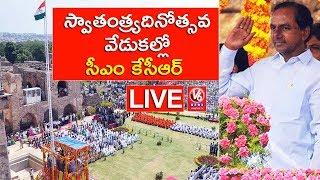 CM KCR Live Speech From Golconda Fort | Independence Day Celebrations | V6 News